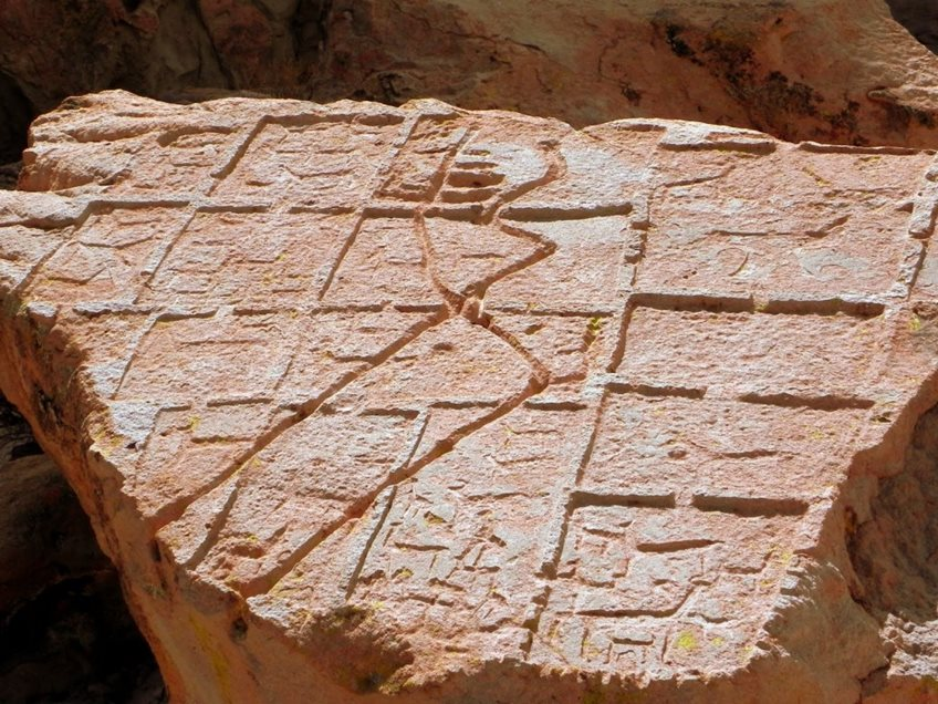Petroglifos de las Barrancas