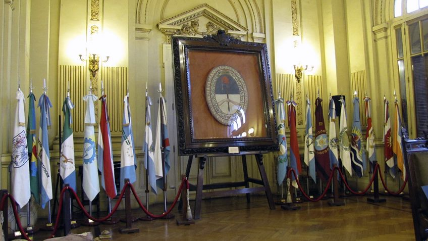 Salón de la Bandera Jujuy