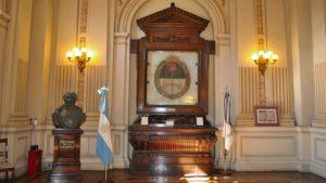 Salón de la Bandera